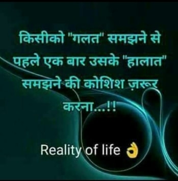 good nyt ppl...   inner peace lies in finding inner self.... have a blessed nyt.....