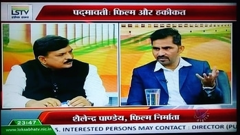 On Loksabha TV.  #Padmavati  #loksabhatv