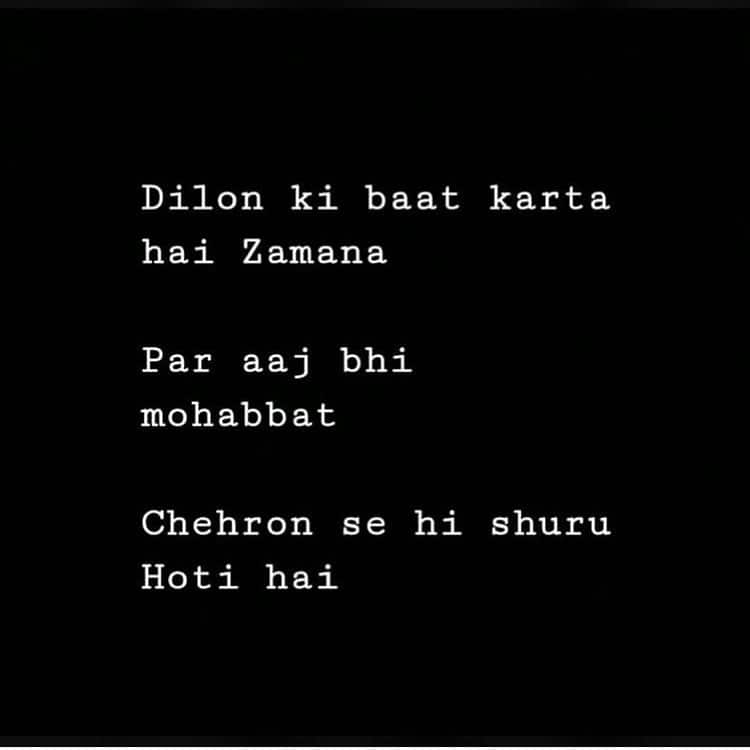 #haal-e-dil #soulful_quotes