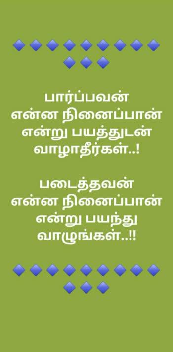 #quotes #life-quotes #truewords