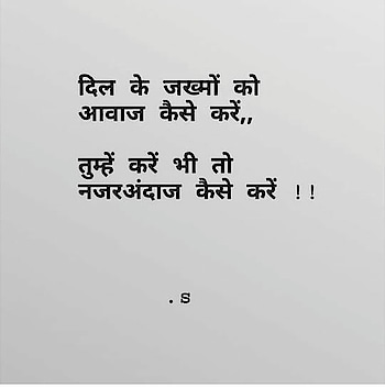 तुम ही बताओ ना । 😓😌  ☺☺😊 Tagg,Comments and Shares ☺😌😔 . .  Do Check and FOLLOW My Page  For more awesome quotes 👇👇  Drop A Like And Comment If You Connect. YOU ARE AWESOME.😍😘👍  #nazm #rekhta #urdu #rekhtashayari #shayari #sher #qalam #poetofinstagram #hindi #urdupoetrylovers #urdupoetry #urdurekhta #shayar #imagepoetry #poetrylovers #writing #tehzeebhafi #poems  #jashnerekhta #hindishayari #hindiwriting #lafz #writersofindia #hindipoetry#ghazal#shayar #Rajkamalbooks #indianpoethub #hindiquotes #ishqnhiaasan