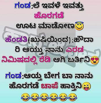 #roposohaha #roposohaha