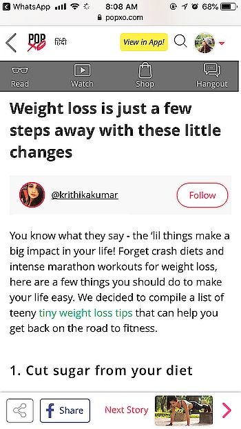 Are you trying to loose weight ?   Here is how you can!!   https://www.popxo.com/2017/08/little-changes-that-help-you-lose-weight/?track_code=q4XNdh0ptXK7nE3Ck&u_id=117659&ia=0  #weightloss #healthyliving
