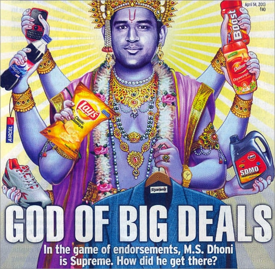 5. M.S. Dhoni, Business Today
