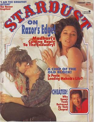 6. Mahesh and Pooja Bhatt, Startdust