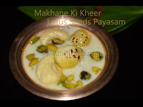Makhane Ki Kheer / Fox Nuts Kheer / Lotus Seeds Payasam (Navratri Special Recipe) | Madraasi  Makhane Ki Kheer / Phool Makhane ki Kheer is one of the perfect recipe for Navratri and also suitable for vrat. Makhana is also known as Lotus seeds or Fox nuts, this is available in all grocery shops. Makhane Ki Kheer is a thick, creamy and delicious dessert with loads of health benefits. I liked each and every sip of the kheer, also I have flavored them with cashew nuts, pistachios and topped with few roasted makhana, which added more taste to the dessert with its crunchy texture.  #madraasi #immadraasi #recipe #recipes #food #foodie #foodblog #foodblogger #indiancuisine #tamilcuisine #Indianblogger #follow #likes #vratrecipe #navratri #navratri2015 #festivalrecipe #festiverecipe #makhanekikheer #kheerrecipe #phoolmakhana #phoolmakhanarecipe #foxnuts #foxnutsrecipe #kheer #kheerecipe