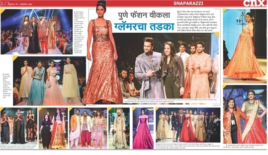 Pune Fashion Week | 2016 | Grand Success    #MakingPuneFashionable#PuneFashionWeek #PFW #pfw #pfw2016 #season6 #fashionweek#fashionshow #fashionista #fashion #fashionmodels #fashiondesigners#fashiongram #fashionpost #fashionlover #fashionknowledgeseries#luxuryexpo #fashionblog #pune #punekar #FashioninCity #lokmat #pune #instapune#puneinstagrammers #PFWcitysoul #punelovers #punecity #badalsaboo#niveditasaboo #niveditasaboocouture