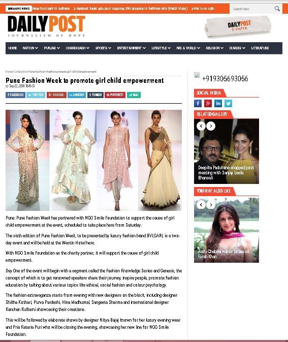 Pune Fashion Week | 2016 | Grand Success | Media Coverage   #MakingPuneFashionable#PuneFashionWeek #PFW #pfw #pfw2016 #season6 #fashionweek #fashionshow #fashionista #fashion #fashionmodels #fashiondesigners#fashiongram #fashionpost #fashionlover #fashionknowledgeseries #luxuryexpo #fashionblog #pune #punekar #FashioninCity #lokmat #pune #instapune #puneinstagrammers #PFWcitysoul #punelovers #punecity #badalsaboo #niveditasaboo #niveditasaboocouture