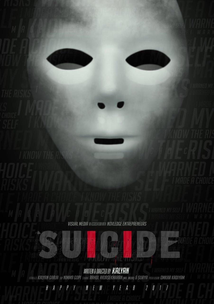 Short movie coming soon !   #SUICIDE A Demo Film By Kalyan Chakravarthy   #menstyle #shortmovie #2017goals