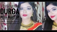 ASTHAMI/DURGA PUJA MAKEUP 2016 |||BLACK & GOLD