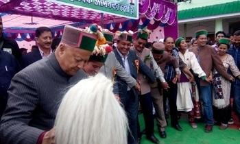 Himachali Nati By Himachal Pradesh CM Virbhadra Singh