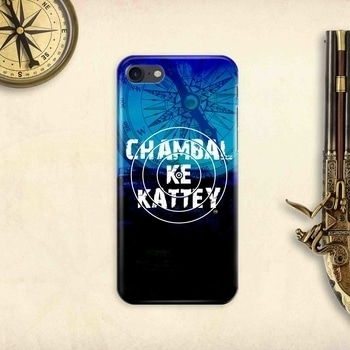 Chambal Ke Kattey...! 3D textured hard case mobile cover from 'The Chambal' www.thechambal.com #thechambal #mobile #cases #new #online #shop #easy #adventure #hard #stylish #looks #phone #models #quality #chambal #best #follow #like