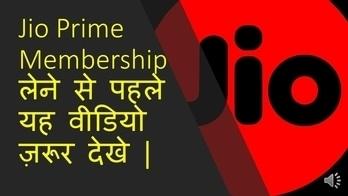 #jio #jiooffers #jiofilmfareawards2017. #jiomoney #tech #technology #videooftheday #video #trendinglive #trendy #trendingnow #trendingonroposo #women-fashion #news #4g #prime #reliancejio #hottesttrends #indian #money #videoupdate