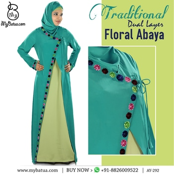 Nada Traditional Abaya | MyBatua Available in sizes XS to 7XL, length 50 to 66 inches.   Buy Link: http://bit.ly/2ouxaLP Whatsapp: +91-8826009522 (#worldwide #shipping)   			 #online #online #parrotgreen #bottlegreen #hijabdress #abayastreet #abayacollection #muslimahwomen #burqa #jilbabfashion