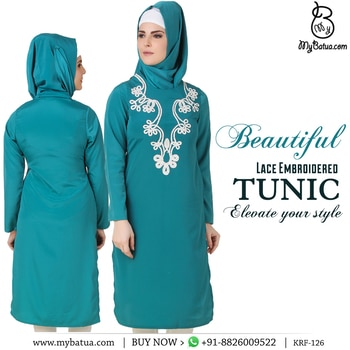Fariha Bottle Green Crepe Tunic | MyBatua  Available in sizes XS to 7XL   Buy Link: http://bit.ly/2oC4alu Whatsapp: +91-8826009522 (#worldwide #shipping)    #hijab #tunic #bottlegreen #embroidered #muslimhijab #muslimtunic #muslimwear #islambiss #islamicdress #muslimcollection