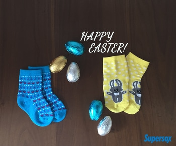 Happy Easter weekend! Your bunnies at home will feel snug & happy with these baby socks! Get them here > http://tinyurl.com/lbfy2dg  #BabySocks #Supersox #MadeInIndia #IndianKids #KidsSocks #MommyDiaries #MomandKids #India #Easter #HappyEaster #Easter2017 #EasterWeekend #EasterBunnies
