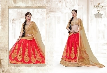 Whatapps no: --9033763827  bollywood collection :- +91 8460547105  website : - http://onlinewholesalersurat.com/surat website : - http://onlinewholesalersurat.com/ ********** ************** catlouge Whatapps no: --9033763827  bollywood collection :- +91 8460547105  website : - http://onlinewholesalersurat.com/surat website : - http://onlinewholesalersurat.com/ ********** ************** catlouge KALISTA SHRINGAR ************************ Fb Page Like :- https://www.facebook.com/mahekexport Kurti Link :- https://www.flickr.com/photos/140707832@N07/albums Saree LInk :- https://www.flickr.com/photos/140134177@N06/albums Bollywood :- https://www.flickr.com/photos/139004407@N06/albums Gowns Link :- https://www.flickr.com/photos/140953440@N04/albums Salwar Kameez Link :- https://www.flickr.com/photos/140959180@N03/albums http://mahekexports.tumblr.com  weebly :- http://mahekexports.weebly.com Google Drive:- https://drive.google.com/drive/u/0/folders/0B08cQSKG55fvekNRVHAwUC1GUlk    #longanarkali #salwarkamiz #indiandress #bollywood #saree #designeranarkali #lehnga #weddingdress #anarkali #indiananarkali #wholesale #weedingsuit #designersuit #bridalsaree #casualsuit #bestprice #wholesalebazar #indianethnic #indianwholesale #Indiawholesalemarket #sarees #Dress #lehngacholi #mahekexports #bridalsareesurat  #wholesaleexport #exportsurat #USA #UK #Canada #saudidress #islamiccloth #latestfashion  #AnarkaliDresses #AnarkaliDressesOnlineShopping #BuyAnarkaliDressesOnline #AnarkaliDressesStore #OnlineAnarkaliDressesStore #OnlineAnarkaliDressesShop #AnarkaliDressesOnlineStore #AnarkaliDressesUK #AnarkaliDressesBoutiqueUSA #AnarkaliDressesBoutiqueCanada #AnarkaliDressesOnlineNewZealand #AnarkaliDressesOnlineFiji #AnarkaliDressesSingaore #AnarkaliDressesMalaysia #AnarkaliDressesOnlineShopInSri #AnarkaliDressesShopsInDubai #AnarkaliDressesKuwait #AnarkaliDressesBelgium #AnarkaliDressesOnlineFrance #AnarkaliDressesOnlineGermany #AnarkaliDressesOnlineSale #AnarkaliDressesDiscount #EmbroideredAnarkaliDresses #PrintedAnarkaliDresses #PrintedAnarkaliDresses #AnarkaliDressesWithBorder #AnarkaliDressesWithPrice #PlainAnarkaliDresses #CheapAnarkaliDresses