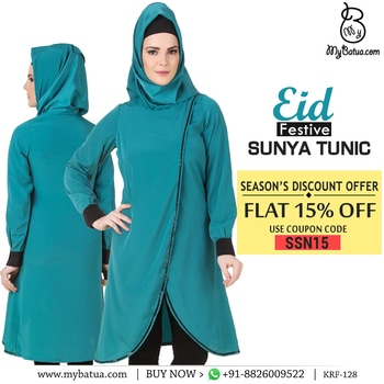 Sunya Bottle Green Crepe Tunic | MyBatua  Available in sizes XS to 7XL   Buy Link: http://bit.ly/2olRbBN Whatsapp: +91-8826009522 (#worldwide #shipping)    #hijab #tunic #bottlegreen #hijabtunic #muslimgirl #collectiontunic #arabianclothing #hijabers #onlineshop #tunicstreet