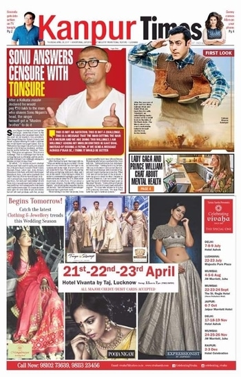 Celebrating Vivaha Featured in #KanpurTimes for its Upcoming Grand #WEDDINGEXHIBITION.  Catch the Latest trends in #CLOTHING and #JEWELLERY from the finest designers of #FASHION industry.  For Queries Visit at : www.vivahaexb.com or Contact: 09811923456  #News #Clothes #Jewelry #DiamondJewellery #GoldJewellery #Bridal #Exhibition #BridalDresses #WeddingExpo #DesignerJewellery #DesingerDresses #WeddingDresses #Lucknow