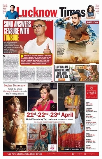 Celebrating Vivaha Featured in Dainik Jagran #LucknowEdition for its Upcoming Grand #WEDDINGEXHIBITION.  Catch the Latest trends in #CLOTHING and #JEWELLERY from the finest designers of #FASHION industry.  For Queries Visit at : www.vivahaexb.com or Contact: 09811923456  #Clothes #Jewelry #DiamondJewellery #GoldJewellery #Bridal #Exhibition #BridalDresses #WeddingExpo #DesignerJewellery #DesingerDresses #WeddingDresses #Lucknow