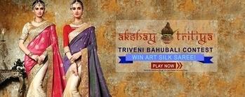 Take part in Triveni's Akshay Tritiya Contest and 3 lucky winners will win an Art Silk Saree Free. Catch up the trivia on: https://goo.gl/PAoqxN #WKKB #TriveniandYou #Baahubali2