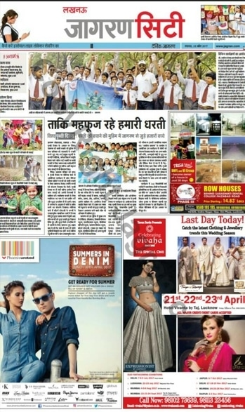 Celebrating Vivaha Featured in Dainik Jagran for its Ongoing Grand #WEDDINGEXHIBITION.  Catch the Latest trends in #CLOTHING and #JEWELLERY from the finest designers of #FASHION industry.  For Queries Visit at : www.vivahaexb.com or Contact: 09811923456  #Clothes #Jewelry #DiamondJewellery #GoldJewellery #Bridal #Exhibition #BridalDresses #WeddingExpo #DesignerJewellery #DesingerDresses #WeddingDresses #Lucknow tag