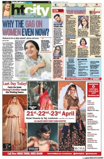 Celebrating Vivaha Featured in Hindustan Times, for its ongoing Grand #WEDDINGEXHIBITION.  Catch the Latest trends in #CLOTHING and #JEWELLERY from the finest designers of #FASHION industry. For Queries Visit at : www.vivahaexb.com or Contact: 09811923456  #HindustanTimes #Clothes #Jewelry #DiamondJewellery #GoldJewellery #Bridal #Exhibition #BridalDresses #WeddingExpo #DesignerJewellery #DesingerDresses #WeddingDresses #Lucknow