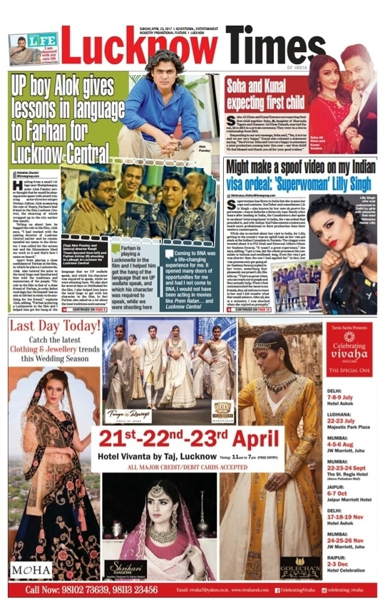 Celebrating Vivaha Featured in #LucknowTimes for its Ongoing Grand #WEDDINGEXHIBITION.  Catch the Latest trends in #CLOTHING and #JEWELLERY from the finest designers of #FASHION industry. For Queries Visit at : www.vivahaexb.com or Contact: 09811923456  #News #Clothes #Jewelry #DiamondJewellery #GoldJewellery #Bridal #Exhibition #BridalDresses #WeddingExpo #DesignerJewellery #DesingerDresses #WeddingDresses #Lucknow
