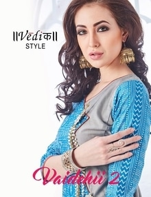 "Whats App :- 7567936479  Catalog Name :- VAIDEH VOL-3 WHOLESALE READY MADE KURTIS  Price Per piece :- 995  Catalog pieces :- 10  Full Catalog Price :- 9950  *****Fabrics Detail*****   Fabrics :-  Silk With Printed Cotton Isometric Front Sleeves  Length :- 53"" Size :- L, XL, XXL ***Ready To Dispatch*** Link :- http://www.vaidehifashion.com/Kurti/VAIDEH-VOL-3-WHOLESALE-READY-MADE-KURTIS"