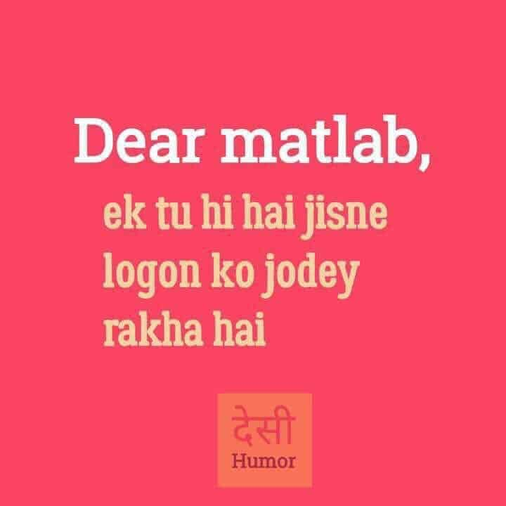Quotes #desihumor #quotes #sotrue