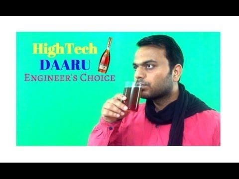 Hightech DAARU Engineer's Choice 😂😂|| FUNNY VIDEOS 2017,LATEST FUNNY VIDEOS,,COMEDY VIDEOS😂😂