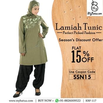 Lamiah Tunic | MyBatua  Available in sizes XS to 7XL   Buy Link: http://bit.ly/2nqTvdo Whatsapp: +91-8826009522 (#worldwide #shipping)    #tunic #online #green #embroidered #arabtunic #designertunic #muslimah #shopnow #outfittunic #dressmuslim #hijabtunic