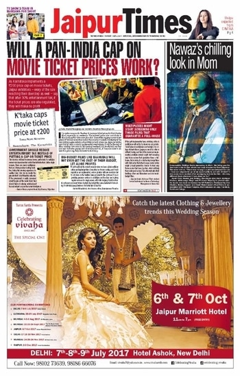 Celebrating Vivaha Featured in #JaipurTimes for its Upcoming Grand #WEDDINGEXHIBITION.  Catch the Latest trends in #CLOTHING and #JEWELLERY from the finest designers of #FASHION industry at Hotel The Ashok, New Delhi on 7th, 8th & 9th July 2017.  For Queries Visit at : www.vivahaexb.com/upcoming-wedding-exhibition-in-delhi or Contact: 09811923456  #News #Clothes #Jewelry #DiamondJewellery #GoldJewellery #Bridal #Exhibition #BridalDresses #WeddingExpo #DesignerJewellery #DesingerDresses #WeddingDresses