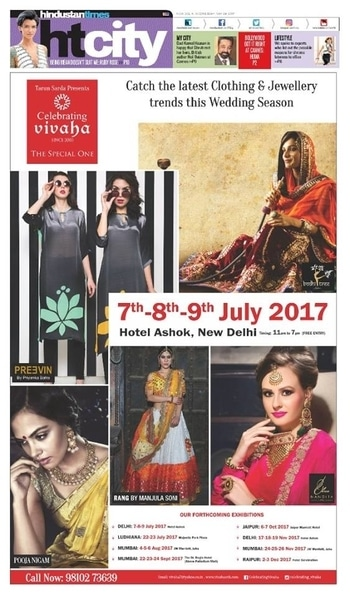 Celebrating Vivaha Featured in #HindustanTimes, Delhi Edition for its Upcoming Grand #WEDDINGEXHIBITION.  Catch the Latest trends in #CLOTHING and #JEWELLERY from the finest designers of #FASHION industry at Hotel The Ashok , New Delhi on 7th, 8th & 9th July 2017.  For Queries Visit at: www.vivahaexb.com/upcoming-wedding-exhibition-in-delhi or Contact: 09811923456  #News #Clothes #Jewelry #DiamondJewellery #GoldJewellery #Bridal #Exhibition #BridalDresses #WeddingExpo #DesignerJewellery #DesingerDresses #WeddingDresses