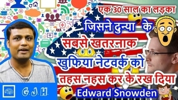 Who is Edward Snowden. The fight between most powerful nation(#USA) and 30 year old young boy(#Hindi)  https://youtu.be/9QuF5Zt-9b4  Friends before i #released i #video on #ransomware #attack and and in that video i talked about #Edward #Snowden so i created this video for you.  #Ransomware #Wannacry attack. The #hidden truth. Who is #responsible. #North #Korea Did this?(#Hindi) https://youtu.be/UwwyJHaC4o0  This is the story witch happen in 2013.  Edward Snowden was a 30 year old boy who worked for #NSA #National #Security #Agency ( #USA ) . He #released some 1.5M #documents at that time and fully exposed USA security services .  This is #really an #interesting #story  Let's find out.   #Everything about it.  I collected all the #information for you.  If you enjoyed this #video please #like it and #share with you #friends. also please #subscribe this #channel .  Thanks   I am Sourabh Maheshwari  #selfieoftheday #sonamkapoor #styling #travel #streetstyle #makeup #traveldiaries #youtuber #beautyblogger #dress #model #casualvibes #jewellery #cannesfilmfestival #cannes #fashionista #fashiondiaries #menonroposo #roposo #aselfieaday #black #myfirststory #ootd #fashion #firstpost #shopping #soroposo #cannes2017 #summeroutfit #newdp #india #youtube #hindi #mychannel #youtubechannel #subscribe #subscribemychannel