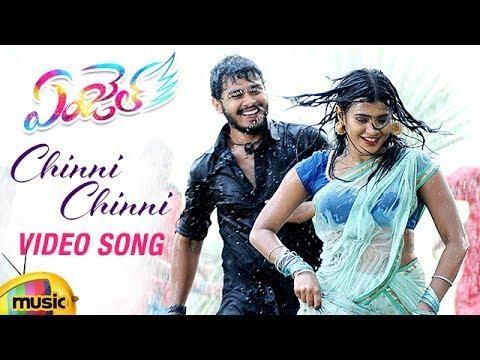 Angel Latest Telugu Movie Songs | Chinni Chinni Video Song | Naga Anvesh | Hebah Patel | Mango Music