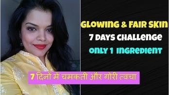 HOW TO GET GLOWING & FAIR SKIN IN 7 DAYS | SKIN WHITENING IN 7 DAYS 100% EFFECTIVE in HINDI #glowingskin #glowyface #glow #skinwhitening #fairness #homeremedies #homeremediesforskin #inhindi