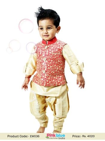 Kids Boys Kurta Waistcoat and Breeches Set for Eid Festival  Price: Rs.4020 Size Available: 2 to 7 Years Call us or whatsapp to order: +91-800-355-0118 Buy Now : http://bit.ly/2sSneiC  #kidsindianwear #ethnicwear #boysoutfits #designer #kurtapajamas #waistcoat #styling #breeches #Eiddresses #fashion #shopping #Eidcollection #Eidoutfits #pinkblueindia