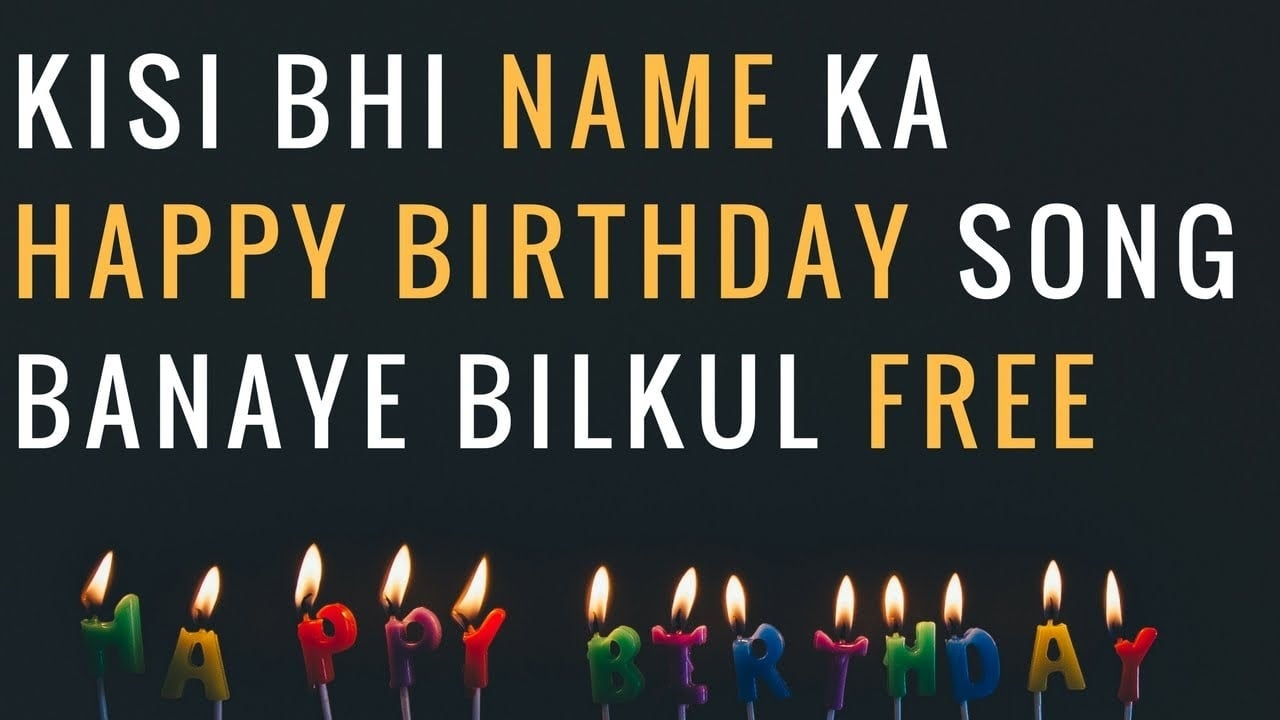 How to make Happy Birthday Name song for free #allaboutinternet #youtube #happybirthday
