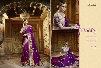 MONALISA 501-522 22 PIECE ROYAL TRADITIONAL HEAVY EMBROIDERY MARRIAGE WEAR FANCY SAREE CATALOG WHOLESALE ONLINE SELLING View and Order :  https://goo.gl/QpNHwD Fabric details : Silk Georgette Fancy Full Catalog Rate: 74000 	 FOR ORDER & INQUIRY:  Email : info@bebofashions.com Call / Whatsapp : +91 9408469226  Visit www.bebofashions.com for more collection  Thanks & Regards, Bebo Fashions  BEBO FASHIONS #EXPORTER #WHOLESALER #SUPPLYOFDESIGNERSUITS #PAKISTANISUITS #ANARKALISUITS #BANARSISAREE #PARTYWEARSAREE #PATIYALASUITS #BOLLYWOODSTYLESUITS #STRAIGHTSUITS #PLAZOSUITS #WEDDINGLEHNGAS #BRIDALDRESSES #BESTWHOLESALERATES !!!!  WORLDWIDE #UK #USA #MALAYSIA #MAURITIUS #JORDAN