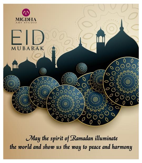 #eidmubarak #eid
