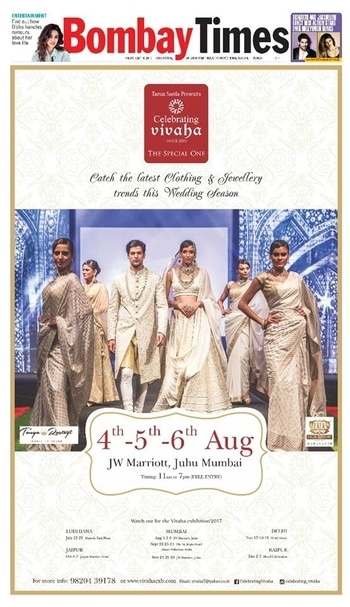 Celebrating Vivaha Featured in #BombayTimes for its upcoming Grand #WEDDINGEXHIBITION.  Catch the Latest trends in #CLOTHING and #JEWELLERY from the finest designers of #FASHION industry at JW Marriott Hotel Mumbai Juhu on 4th, 5th & 6th August.  For Queries Visit at : http://www.vivahaexb.com/ or Contact: 09811923456  #News #Clothes #Jewelry #DiamondJewellery #GoldJewellery #Bridal #Exhibition #BridalDresses #WeddingExpo #DesignerJewellery #DesingerDresses #WeddingDresses