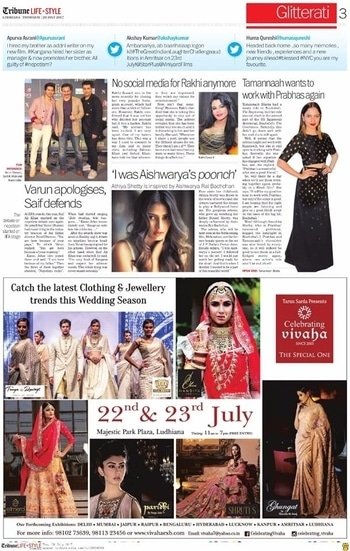 Celebrating Vivaha Featured in #TribuneLifestyle, Ludhiana for its upcoming Grand #WEDDINGEXHIBITION in Ludhiana.  Catch the Latest trends in #CLOTHING and #JEWELLERY from the finest designers of #FASHION industry at #MajesticPark Plaza, #Ludhiana on 22nd & 23rd July.  For Queries Visit at : http://www.vivahaexb.com/ or Contact: 09811923456  #News #Clothes #Jewelry #DiamondJewellery #GoldJewellery #Bridal #Exhibition #BridalDresses #WeddingExpo #DesignerJewellery #DesingerDresses #WeddingDresses