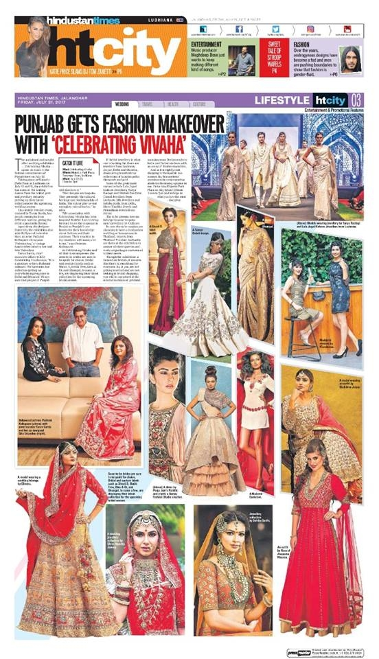 Celebrating Vivaha Featured in #HindustanTimes, #Jalandhar Edition for its upcoming Grand #WEDDINGEXHIBITION in Ludhiana.  Catch the Latest trends in #CLOTHING and #JEWELLERY from the finest designers of #FASHION industry at #MajesticPark Plaza, #Ludhiana on 22nd & 23rd July.  For Queries Visit at : http://www.vivahaexb.com/ or Contact: 09811923456  #News #Clothes #Jewelry #DiamondJewellery #GoldJewellery #Bridal #Exhibition #BridalDresses #WeddingExpo #DesignerJewellery #DesingerDresses #WeddingDresses