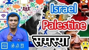 Israel Palestine Conflict. Israeli–Palestinian conflict. Israel Palestine Military conflict(Hindi)  https://youtu.be/goT83RlNo8k  We all #know there is lots of #Conflict are going out in this #world bu some of the Conflict are #running from #decades and #Israel #Palestine Conflict is one of #them. Even this #conflict is one of the #biggest Conflict in #middle #east also this conflict #created 3 #war #between #Arab and Israel but what is this Conflict and how #things went #wrong and where this Conflict is currently #exist .  Let's find out.   #Everything about it.  I #collected all the #information for you.  Also you should #check my #video on  6 Day War. Israeli vs Arab World. Full Story of 6 Day War (#Hindi) https://youtu.be/K7P12x6VCxM  If you #enjoyed this video #please #like it and #share with you #friends. also #please #subscribe this #channel .  #Thanks   #Subscribers #meridukaan #life #food #hellomonsoon #photography #be-fashionable #model #roposome #love #blogger #ootd #fun #roposolove #roposo #followme #madeinindia #fashion #fashionblogger #ropo-love #beauty #makeup #trendy #indian #newdp #styles #soroposo #firstpost #myfirststory #menonroposo #roposo #youtuber #india #usa #pakistan #insia #north #north #korean #army #northkorean #subscribe #subscribemychannel #myyoutubechannel #discussion #blog #story #NSA #National #Security #Agency #USA #released #documents  #released #video #saudiarabia #saudi #arabia #islam #muslim #islamic #ransomware #attack #Edward #Snowden #Ransomware #Wannacry #hidden #responsible. #Hindi #mustwatch #bigstory #youtube #youtubechannel #subscribenow #subscribe #youtubevideo #youtubeindia #india #pakistan #war #syriawar #syriaconflict  #syriawar  #syriawarstory #syriawarstoryhindi