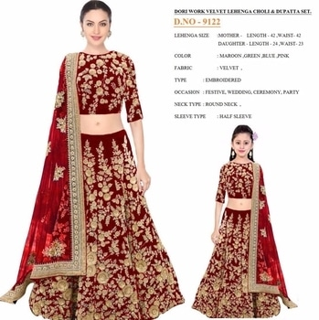 MOST DESIRABLE COLLECTION OF 👩👩👧👧MOM & DAUGHTER 👩👧👧👩🏻👧🏻 Delivery Date :- ready to ship D.NO. :- 9122 RATE - MOM : 2599 No Less DAUGHTER :1999 No Less FABRIC DETAILS :- DORI WORK VELVET LEHENGA CHOLI & DUPATTA SET. LEHENGA - VELVET DUPPTA - NET EMBROIDERY WORK ( MOM -2.3MTR, Daughter-1.6 MTR) LEHENGA SIZE : MOTHER LENGTH - 42 ,WAIST- 42 DAUGHTER LENGTH - 24 ,WAIST- 23 COLOR : MAROON ,GREEN ,BLUE ,PINK ,Parpal FABRIC : VELVET , NET TYPE : EMBROIDERED OCCASION : FESTIVE, WEDDING, PARTY..... NECK TYPE : ROUND NECK  SLEEVE TYPE : HALF