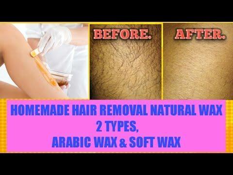 HOMEMADE HAIR REMOVAL WAX, SOFT & HARD WAX, ARABIC WAX #hairwax #hairremoval #waxing #wax