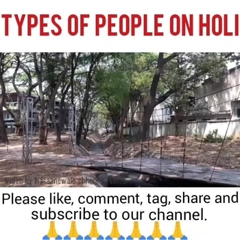 ||Types of people on Holi|| Sorry for the late post. We made a special video for Holi Festival. Must watch this video.   Follow me on Instagram. 👉 Prem_agarwal26 👈  Please like my Facebook Page 🙏☝link 👇 https://www.facebook.com/Premagarwal26/  LIKE, COMMENT, SHARE AND SUBSCRIBE. #desivine #desivines #desiviner #indianvines #indianvine #indianviner #desiyoutuber #desiyoutubers #funnyvines #funnyviners #funnyviner #indianyoutuber #indianyoutubers😘 #desiviners #holispecial #typesofpeople