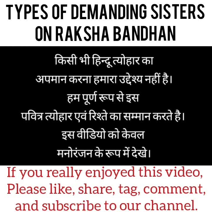 "||Types Of Demanding Sisters On Raksha Bandhan Festival|| ➖➖➖➖➖➖➖➖➖➖➖➖➖➖➖➖➖ (Full video is on youtube, channel link is in the bio). ➖🖤➖🖤➖🖤➖🖤➖🖤➖🖤➖🖤➖🖤➖🖤 ""A love between a brother and a sister  is a one of the deepest  and noblest of human emotions."" 🖤🖤🖤🖤🖤🖤🖤🖤🖤🖤🖤🖤🖤🖤🖤🖤🖤🖤 We all that Behena who never demands or asks anything except on Raksha Bandhan. Raksha Bandhan is her day, whatever she demands we have to fulfill it. So like I have made this video but in something like comedy. This is video based on How or What Sisters demands on Raksha Bandhan with Brothers. Types of sisters and brothers reaction on that particular demands. ➖➖➖➖➖➖➖➖➖➖➖➖➖➖➖➖➖ #desiyoutuber #indianviner #desivine #rakshabandhan #rakshabandhanspecial #desiviner #desiviners #funnycompilations #funnyvine #funnyvinevideos #hasaanewalechhorekivines #followforlike #subscribeforsubscribe #likeforlike ➖➖➖➖➖➖➖➖➖➖➖➖➖➖➖➖➖ If You Really Enjoyed This Video, Please Subscribe To Our Channel 🙏"