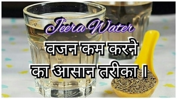 JEERA {CUMIN SEEDS} WATER FOR WEIGHT LOSS | No Diet | ANTI AGING WATER #so-ro-po-so #postoftheday #weightlosstip #fattofit #weightlossdrink_thatwork #cosmogal1412 #indianvlogger #videooftheday #effective #antiaging  #healthtips